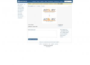 adsl-logo