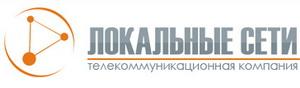 Локальные сети - lans.by