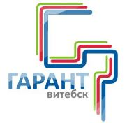 Гарант Витебск