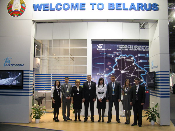 ITU Telecom World Белтелеком