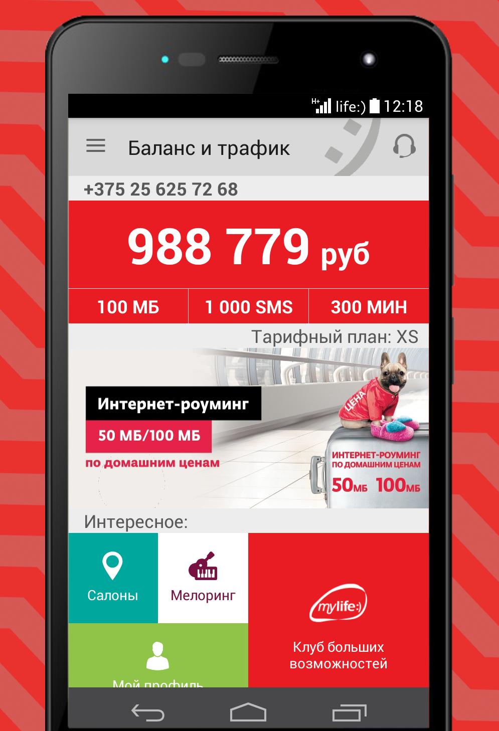 Онлайн телевидение  ТВ с поддержкой мобильных устройств