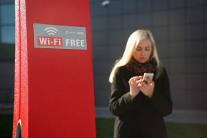 Арт-скамейка Wi-Fi