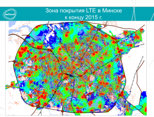 Карта покрытия 4G в Минске