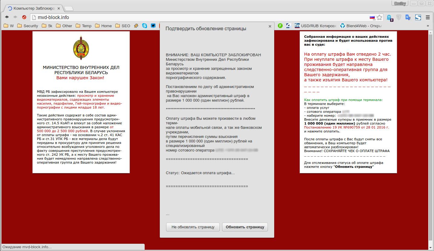 Порнография в беларусии бесплатно