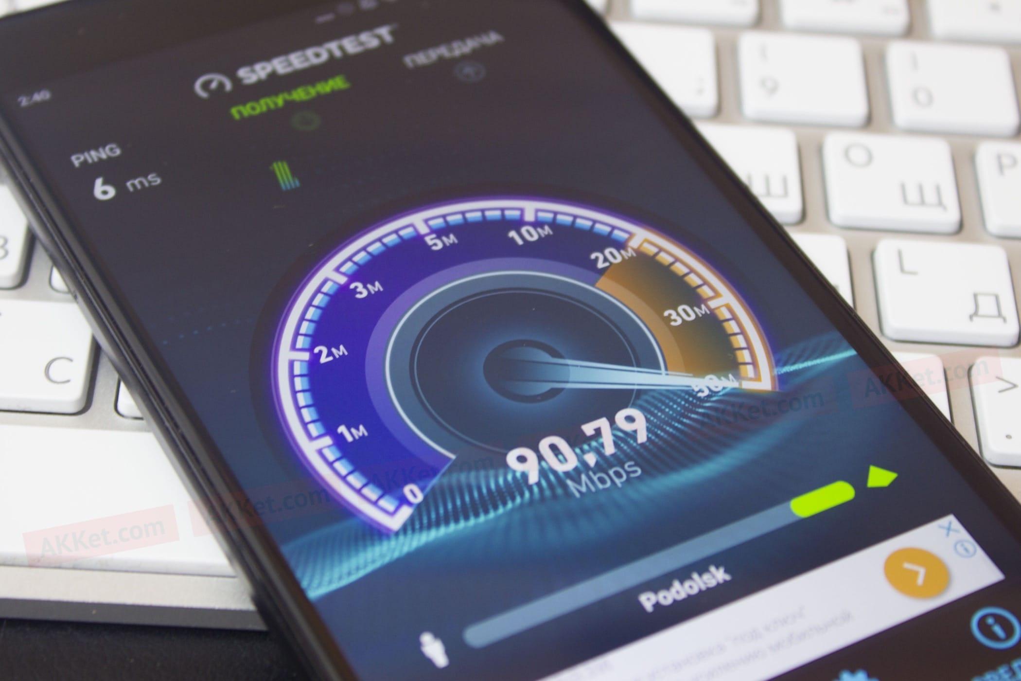 плохое интернет соединение на телефоне