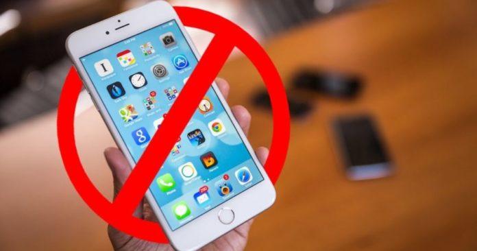 запрет айфонов
